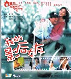 If-The-Sun-Rises-In-The-West-VCD-Format---Korean-Audio-with-English-and-Chinese-Subtitles
