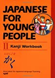 Japanese For Young People II: Kanji Workbook (Bk.2) (4770023332) by AJALT