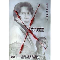 CURE �L���A [DVD]