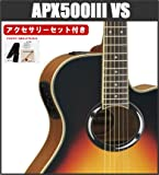 Yamaha APX500 III Electro Acoustic (Tobacco Brown Sunburst)