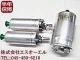 ベンツ W124 W210 R129 フューエルポンプ 燃料ポンプ ガソリンポンプ 2個 + フィルター 3点セット BOSCH E230 E280 E300 E320 E400 E500 SL320 SL500 SL600 0030915301 0020918801 0024771301