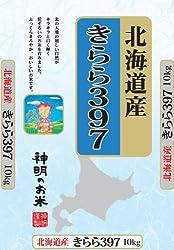 【精米】北海道産 白米 きらら397 10kg 平成23年度産 新米