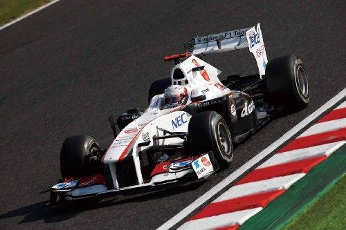 フジミ模型 1/20 グランプリシリーズ No.37 ザウバー C30 日本GP