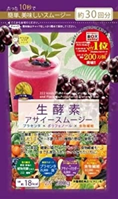 Body of recipes raw enzyme Acai smoothie (200g) / body of recipes