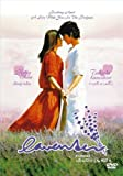 Lavender (2000) Wonderful Chinese Love Story (Eng Subs) DVD