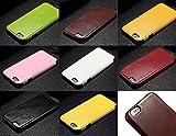 iphone6 plus 携帯 ケース レザー & 樹脂 コンビ8色 黒 白 赤 青 黄 緑 ピンク 茶 紺 ベージュ オレンジ スエード アイフォン6 6 プラス スマホ カバー  (目印に便利、「ホナまたステッカー」付き)[ケンコバハンズ]