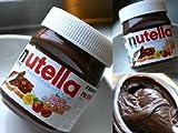 香ばしいヘーゼルナッツのチョコレートスプレッド ヌテラ
