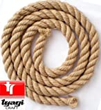 16mm Jute Rope Hemp Twine Sisal Sash 5 Meter Length Tyagi Craft