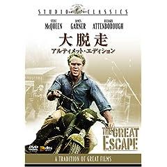 ��E�� (�A���e�B���b�g�E�G�f�B�V����) [DVD]