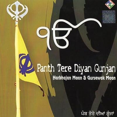 Panth Tere Diyan