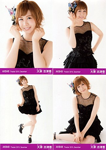 【大家志津香】 公式生写真 AKB48 Theater 2015.December 月別12月 4枚コンプ
