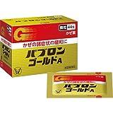【指定第2類医薬品】パブロンゴールドA 44包 ×4