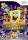 echange, troc Nicktoons: Attack of the Toybots / Spongebob to Nakamatachi: Toybot no Kougeki[Import Japonais]