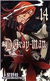 echange, troc Katsura Hoshino - D. Gray-Man, Tome 14 :
