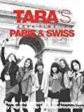 T-ARA Special - TARA's Free Time In Paris And Swiss (Limited Edition) (�؍���)