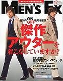 上川隆也さんインタビュー読みました♪〜舞台『ヘンリー六世』について
