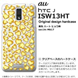 au ISW13HTケース・カバー HTC J au ヒョウ柄 イエロー isw13ht-617