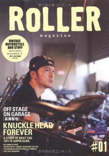 ローラーマガジン(Roller Magazine)Vol.1 (NEKO MOOK 1701)