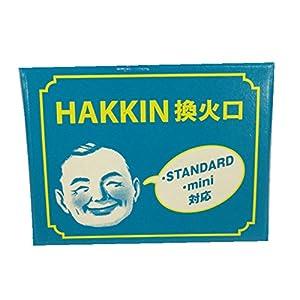 ハクキンカイロ 換火口 1個入