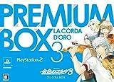 echange, troc Kiniro no Corda 3 [Premium Box][Import Japonais]
