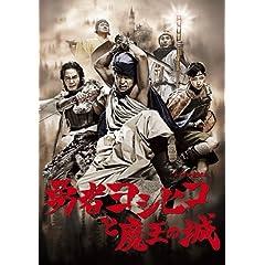 �E�҃��V�q�R�Ɩ����̏� DVD-BOX(5���g)