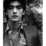 Made in Heaven: Takeshi Kaneshiro Photographs 1997 book cover