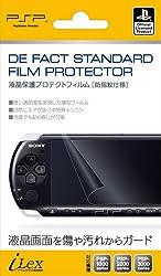 PSP用公式ライセンス品 液晶保護フィルム『液晶保護プロテクトフィルム[防指紋仕様]』