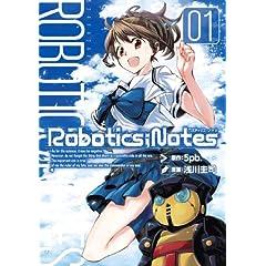 ROBOTICS;NOTES 01 (BLADE COMICS)