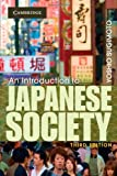 img - for By Yoshio Sugimoto:An Introduction to Japanese Society Third (3rd) Edition (3/E) TEXTBOOK (non Kindle) [PAPERBACK] book / textbook / text book
