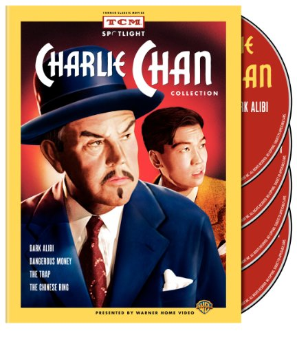 Cover art for  TCM Spotlight: Charlie Chan Collection (Dark Alibi / Dangerous Money / The Trap / The Chinese Ring)