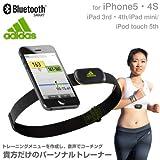 adidas(アディダス) micoach ハートレートモニター Bluetooth Smart BLK Z51348 NS