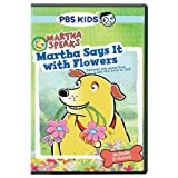 Martha Says It With Flowers [DVD]