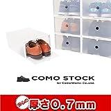 【8箱入り】シューズボックス Lサイズ フレーム付/ホワイト 透明クリアーケース【靴箱/収納】(男性・女性サイズ)