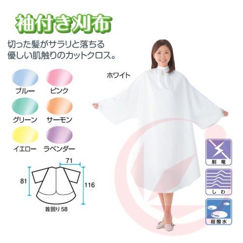 ワコウ eーガードドレス 3170 袖付 4 ピンク