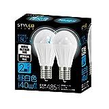 スタイルド LED電球【2個パック】 E17口金 小形電球タイプ 4.4W 485lm (昼白色相当・密閉器具/断熱材施工器具対応・小形電球40W相当) LA4T17N2