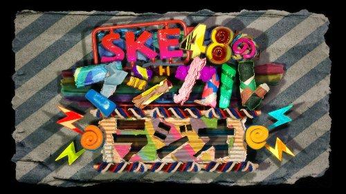 SKE48のマジカル・ラジオ DVD−BOX 初回限定豪華版 [DVD]