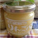 信州 りんごバター 200g  期間限定5個以上で1個プレゼント中