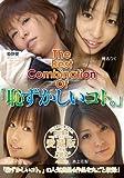 The best combination of 「恥ずかしいコト。」 [DVD]