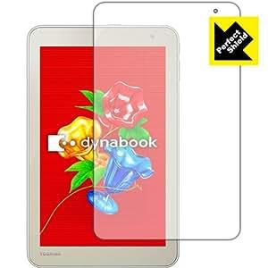 つやつや光沢保護フィルム 『Crystal Shield dynabook Tab S68・S38』