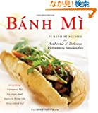 Banh Mi: 75 Banh Mi Recipes for Authentic and Delicious Vietnamese Sandwiches Including Lemongrass Tofu, Soy Ginger Quail,...
