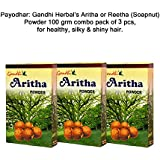Payodhar: Gandhi Herbal's Aritha Or Reetha (Soapnut) Powder 100 Grm Combo Pack Of 3 Pcs, For Healthy, Silky &...