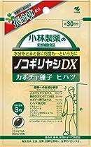 小林製薬の栄養補助食品 ノコギリヤシDX 90粒