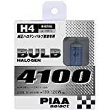PIAA ( ピア ) ハロゲンバルブ 【ピアセレクト 4100K】 H4 12V60/55W 2個入り HS10