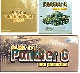 ドラゴンアーマー 1/72 完成品 60012 ドイツ 5号駆逐戦車 Panther / パンター G 後期型、第9戦車隊、西部戦線、1944/45年