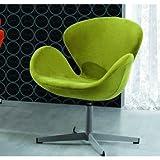 Swan Swivel Side Chair