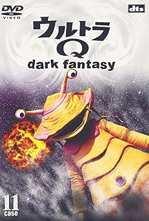 ウルトラQ~dark fantasy~case11 [DVD]