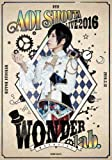 蒼井翔太 LIVE 2016 WONDER lab. ~僕たちのsign~ [DVD]