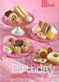 Clare Scope-Farrell Happy Birthday Toy Cakes Knitting and Crochet Pattern (Simply Knitting Magazine Pull Out Pattern)