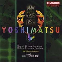 Kamui-Chikap Symphony / Ode to Birds & Rainbird