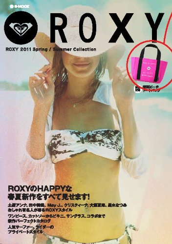 ROXY 2011 Spring/Summer Collection (e-MOOK)
